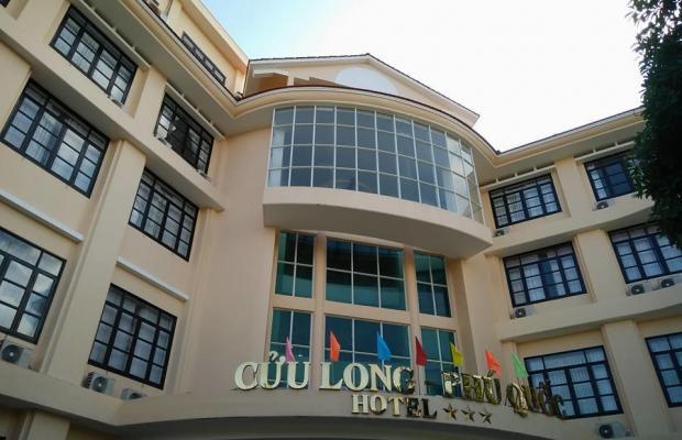 фотографии Cuu Long Phu Quoc Resort изображение №16