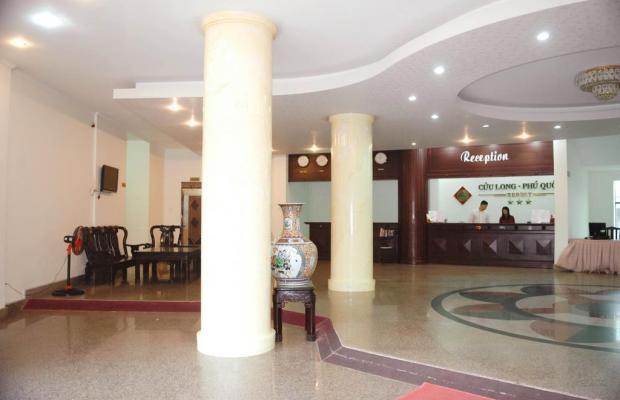 фотографии Cuu Long Phu Quoc Resort изображение №12