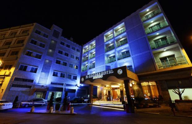 фотографии отеля St. George Hotel изображение №3