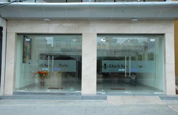 фотографии Paris Hotel изображение №16