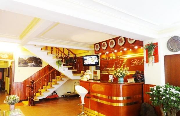 фотографии отеля Thanh Thao Dalat Hotel изображение №11