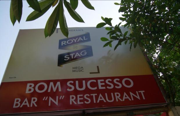 фотографии отеля Bom Sucesso изображение №11