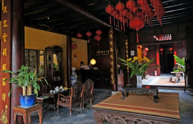 фото отеля Vinh Hung 1 Heritage изображение №9