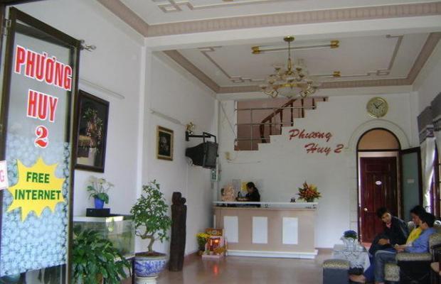 фото отеля Phuong Huy 2 изображение №13