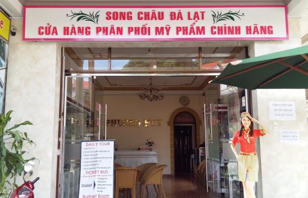 фотографии отеля Phuong Huy 2 изображение №7