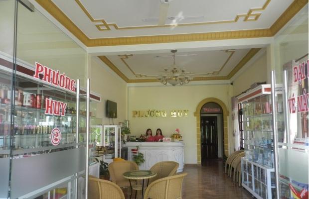 фото отеля Phuong Huy 2 изображение №5