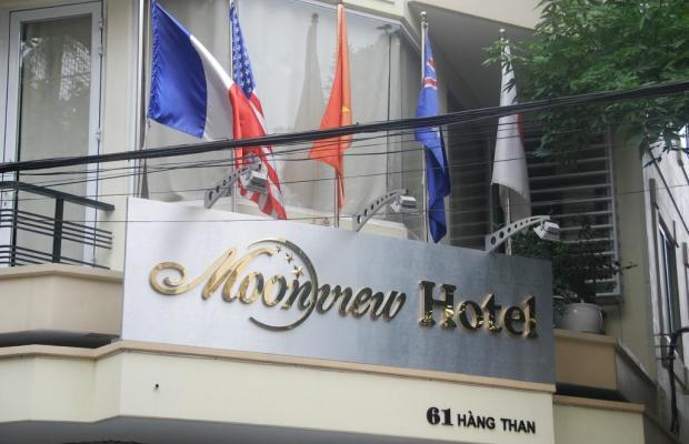 фотографии Moon View 2 (ex. Viet Hotel) изображение №4