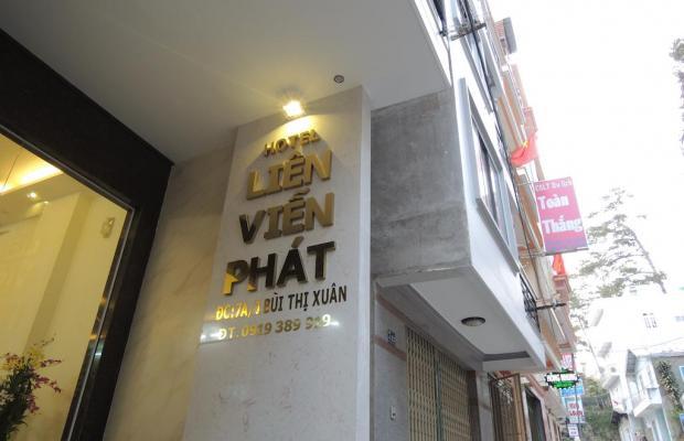 фото отеля Lien Vien Phat Hotel изображение №1