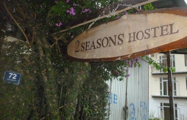 фото отеля Two Season Hostel изображение №5