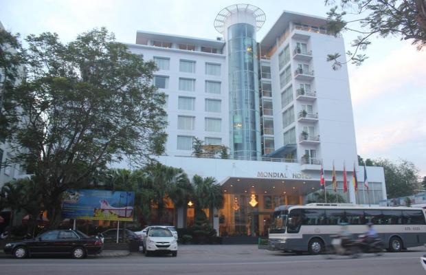 фото отеля Mondial Hotel Hue изображение №21