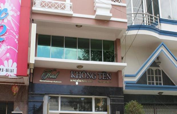 фото отеля Khong Ten Hotel изображение №1