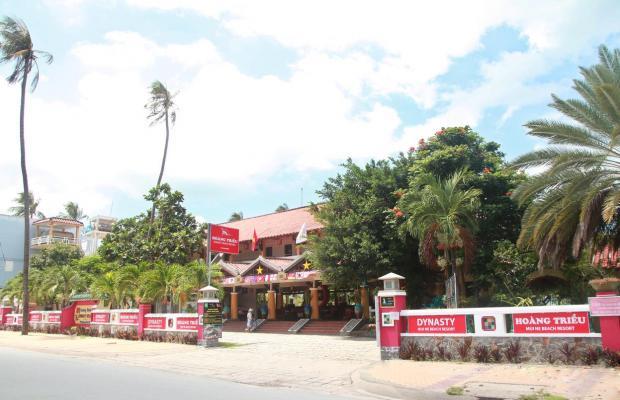 фотографии Dynasty Mui Ne Beach Resort & Spa изображение №8