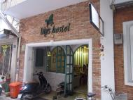 Lily`s Hostel, 2*