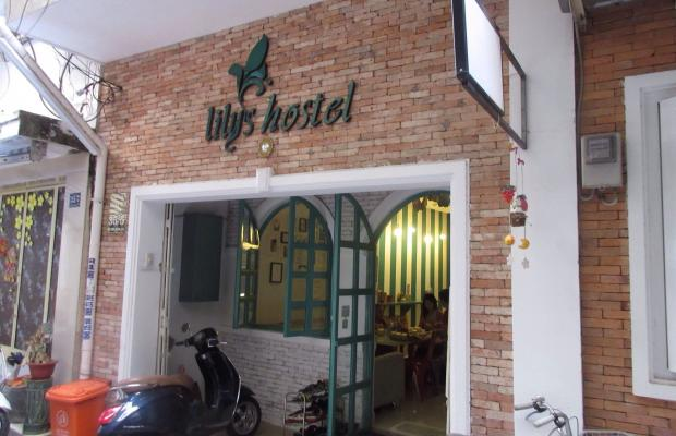 фото отеля Lily`s Hostel изображение №1