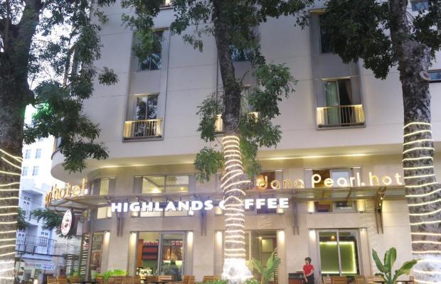 фото Dana Pearl Hotel изображение №14