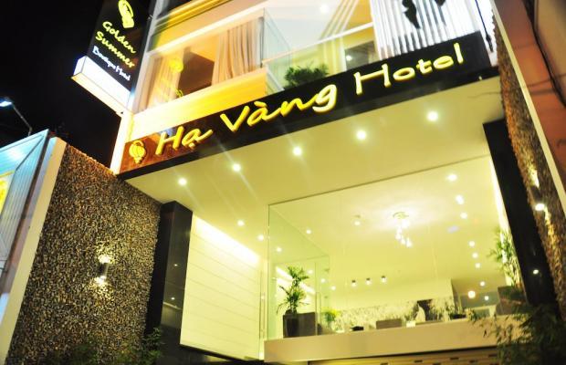 фото Golden Summer Boutique Hotel изображение №2