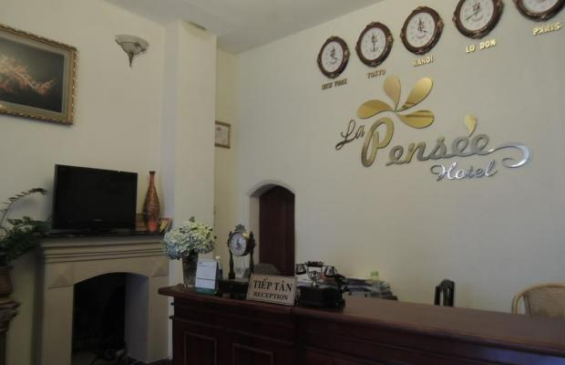 фото La Pensee Hotel & Retaurant изображение №10
