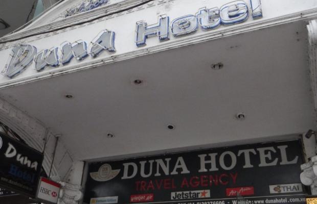 фото Duna Hotel изображение №2