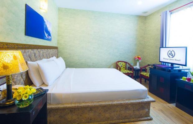фотографии отеля Hoang Quan (ех. Blue Ocean) изображение №15