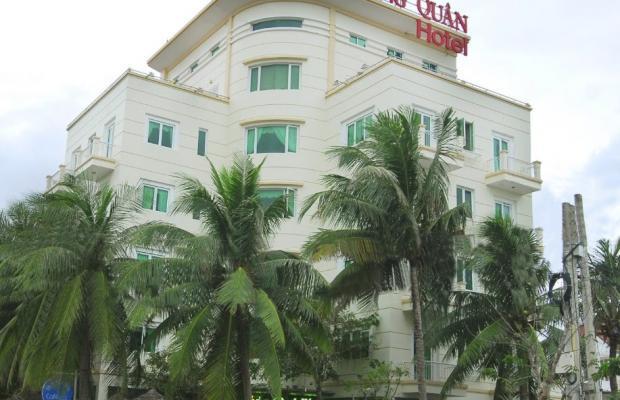 фото отеля Hoang Quan (ех. Blue Ocean) изображение №1