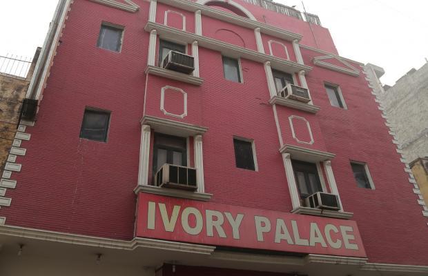 фото отеля Ivory Palace изображение №1