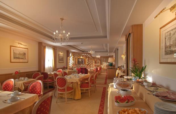 фотографии отеля Residenza Paolo VI изображение №15