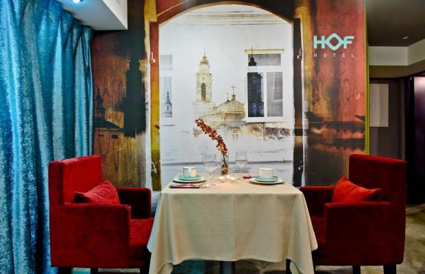 фото Hof Hotel изображение №22