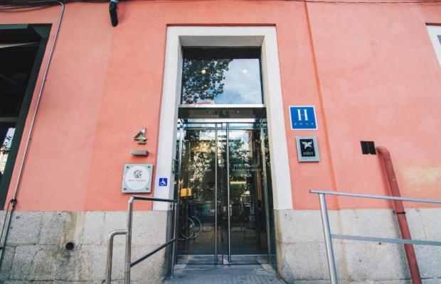 фотографии отеля Petit Palace Plaza del Carmen изображение №7