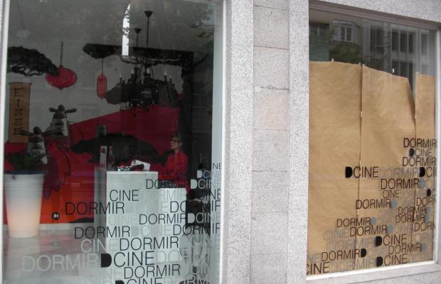 фото отеля Dormirdcine Cooltural Rooms изображение №5