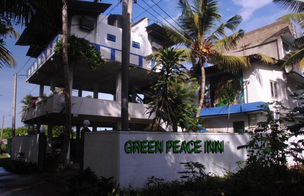 фото отеля Greenpeace Inn изображение №1