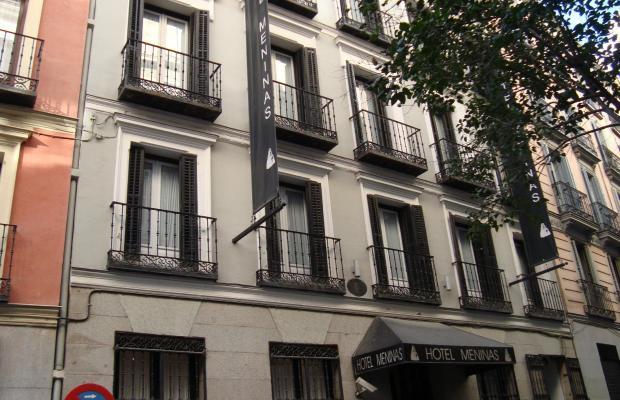 фото отеля Meninas изображение №1
