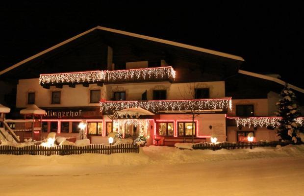 фотографии отеля Traublingerhof изображение №19