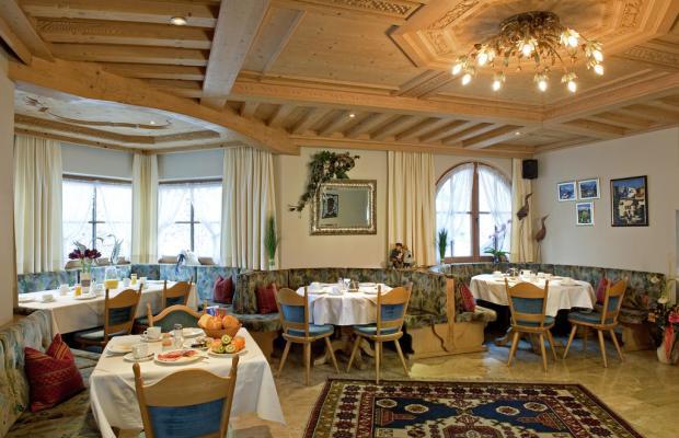 фото отеля Apart Hotel Ferienhof изображение №21