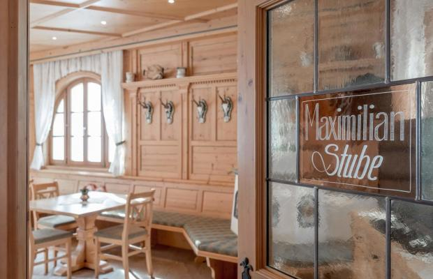 фотографии отеля Milderer Hof изображение №47