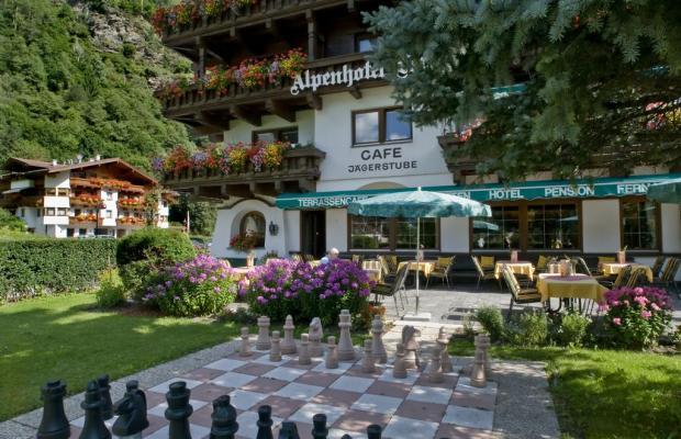 фотографии отеля Alpenhotel Fernau изображение №31