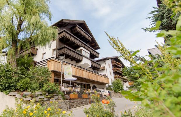 фото Hotel Sonnhof Garni изображение №6