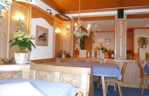 фотографии отеля Apollonia Chalet изображение №39
