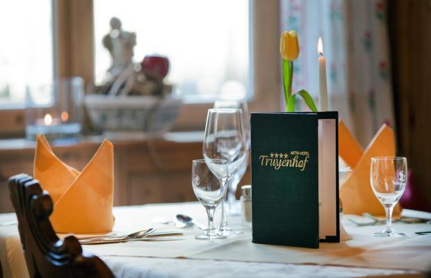 фото отеля Truyenhof изображение №17
