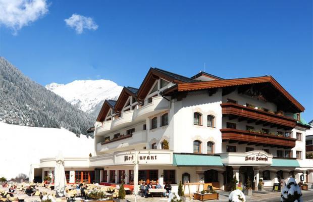 фото отеля Salnerhof Superior Lifestyle Resort изображение №1