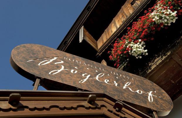 фото Romantikhotel Boglerhof изображение №34