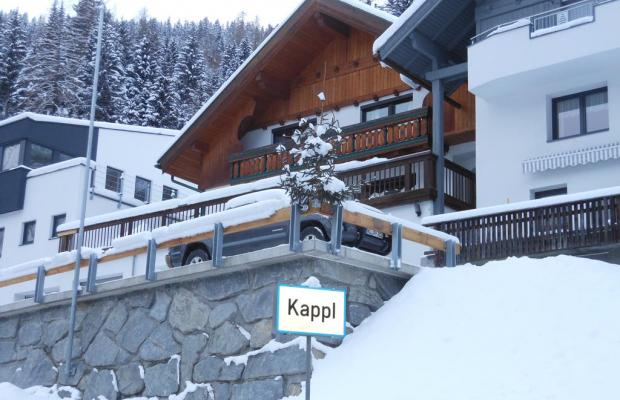 фото отеля Ferienhaus Jager изображение №25