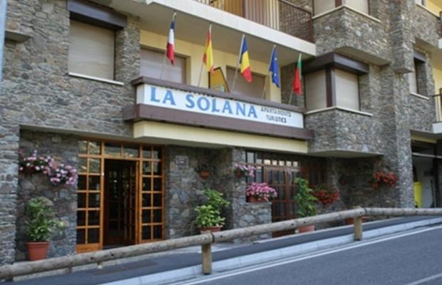 фото La Solana Apartaments  изображение №22