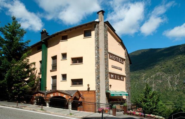 фото отеля Mila изображение №1