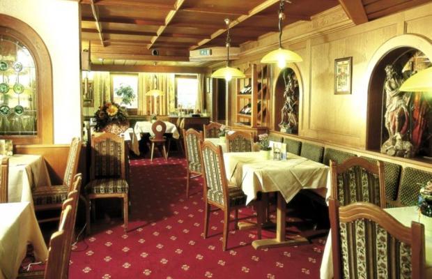 фотографии отеля Wiedersbergerhorn изображение №11
