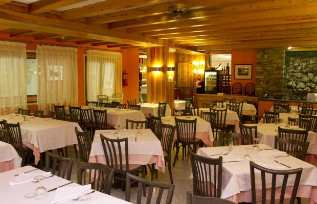 фото отеля Sercotel Solana (ex. Hotansa La Solana; Marvel Arinsal) изображение №9