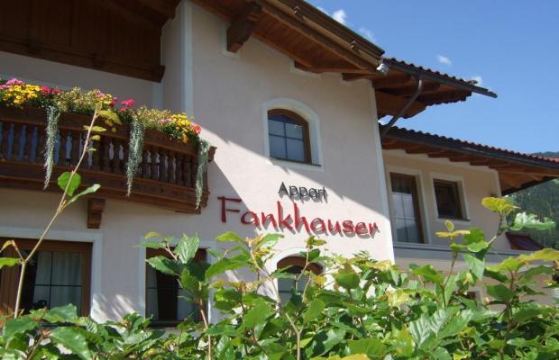 фотографии отеля Fankhauser C2 изображение №15