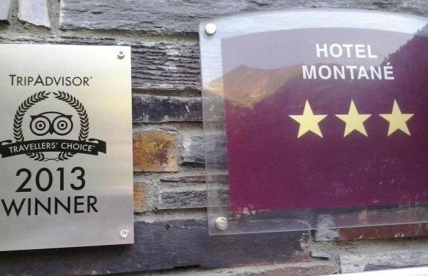фото отеля Montane изображение №57
