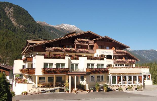фотографии отеля Rita изображение №11