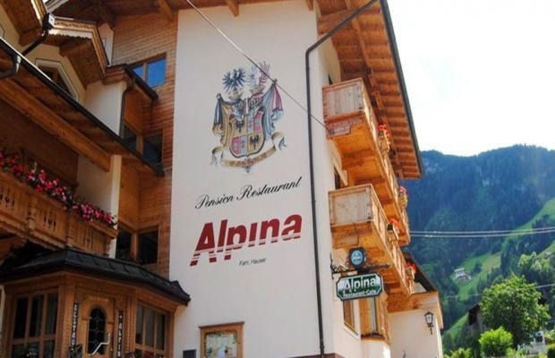 фотографии отеля Alpina Hotel (ex. Alpina Pension) изображение №3