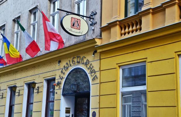 фото отеля Altwienerhof изображение №1